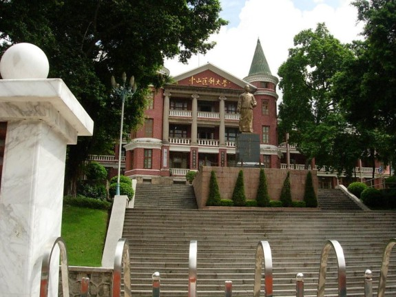 Sun Yat-Sen University: China