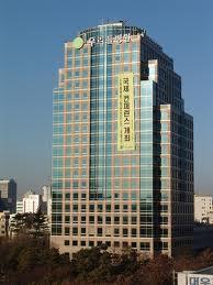 Wooridul Hospital, South Korea