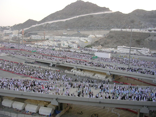 Jamarat Bridge