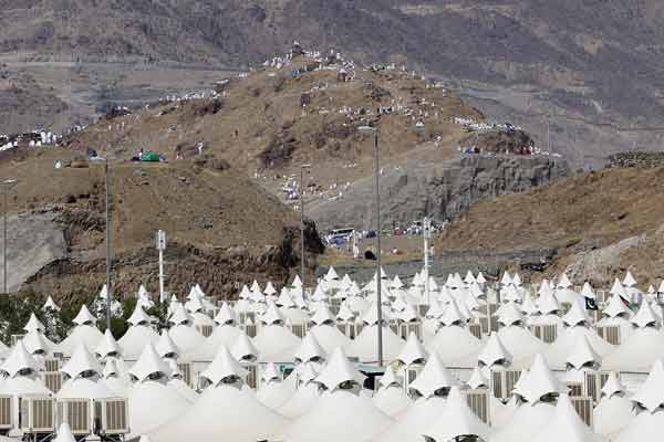 Mina Tent City