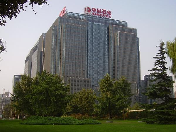 Sinopec, China