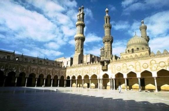 Al-Azhar University, Egypt