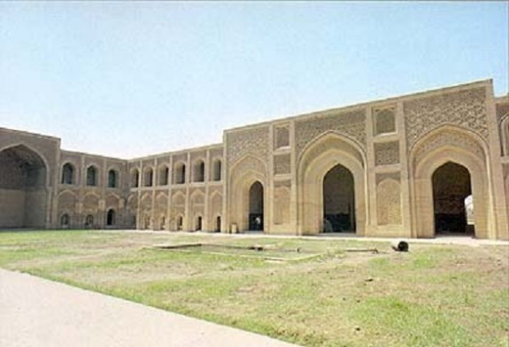 Al-Nizamiyya, Iran