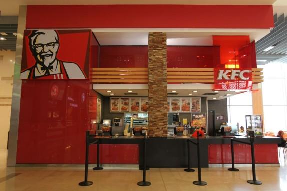 KFC 1_tcm87-22914