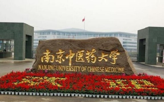 University of Nanjing, China