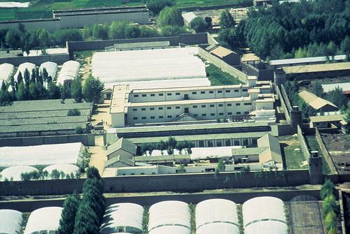 Drapchi Prison
