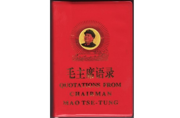 Quotations from the Works of Mao Tse-tung by Mao Tse-tung