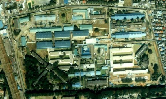 Fuchu Prison