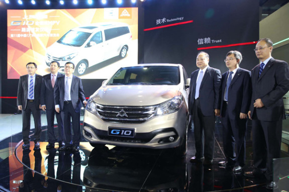 SAIC Motor Corp. Ltd, China