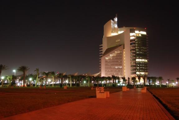 Kuwait Petrol Corporation